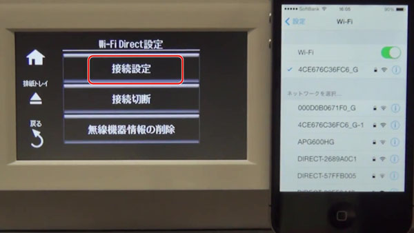 how to setup epson connect